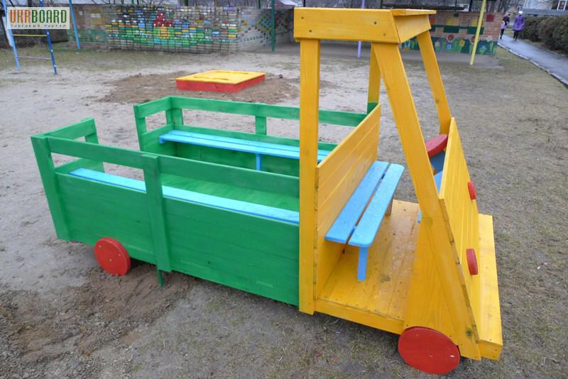 Автомобиль для детской площадки.